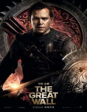 The Great Wall 2016 English 700MB HDCAM x264
