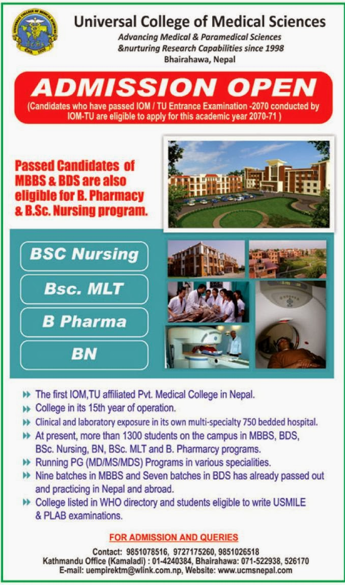 Universal Colleges of Medical Sciences announces admission