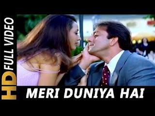 Meri Duniya Hai Tujhme Kahin Lyrics | Kavita Krishnamurthy | Sonu Nigam |