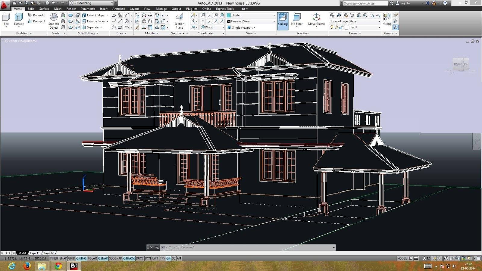 بههێزترین بهرنامه بۆ دروست كردنی خانو و بینا و كاری ئهندازیاری AutoCAD 2017 [x32 & x64