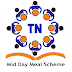 Mid Day Meal Scheme - Daily SMS - Android Mobile App