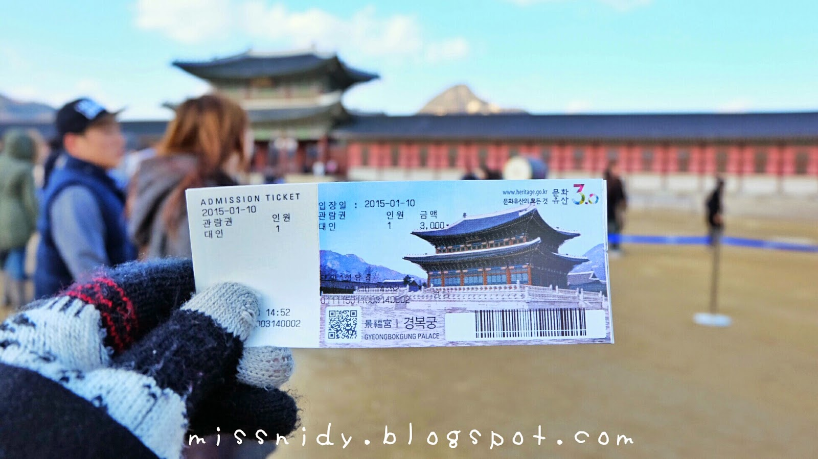 harga tiket masuk gyeongbokgung