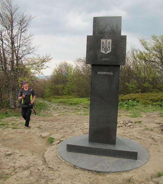 Słupek trójstyku od strony ukraińskiej.