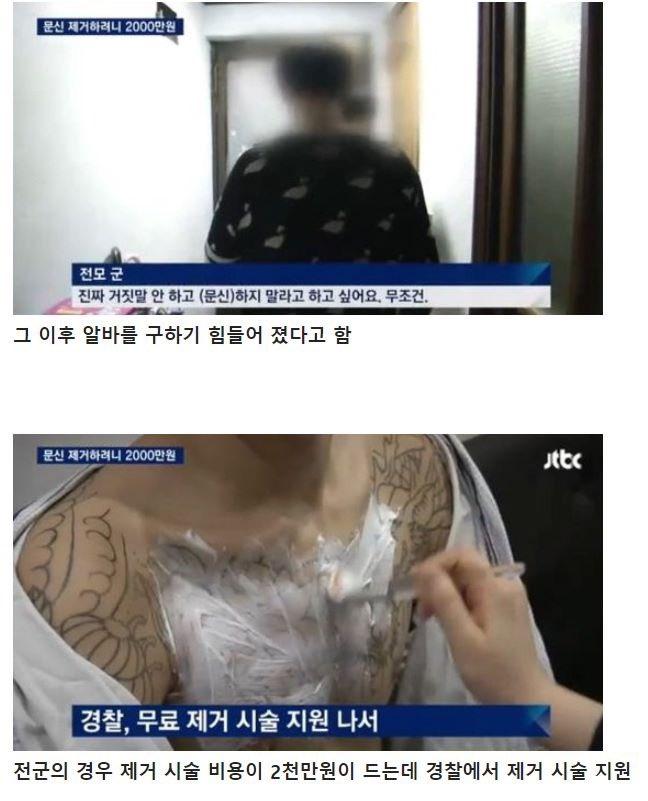 [유머] 10대들의 문신 -  와이드섬