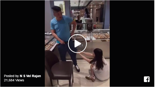 Watch: Girl Pulls Down Man's Pants for a Gucci Watch