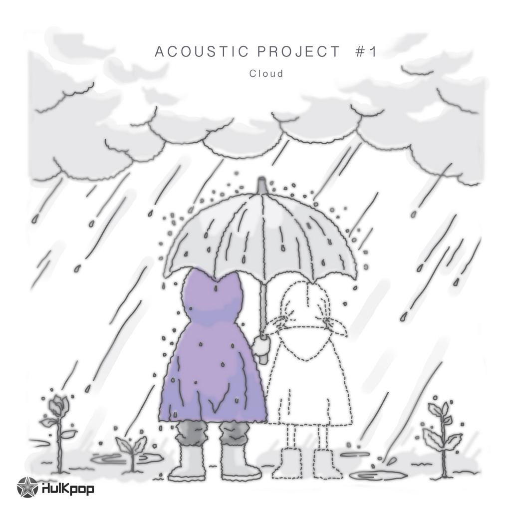 [Single] Shin Yong Jae (4Men) & Lee Hae Ri (Davichi) – Acoustic Project #1. Cloud