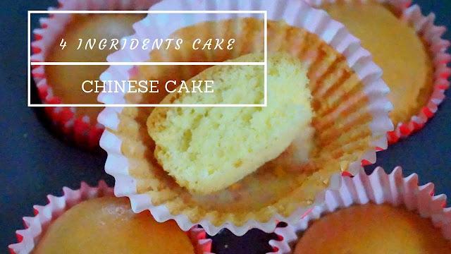 4 Ingredients Cake - Old Fashioned Chinese Egg Cake