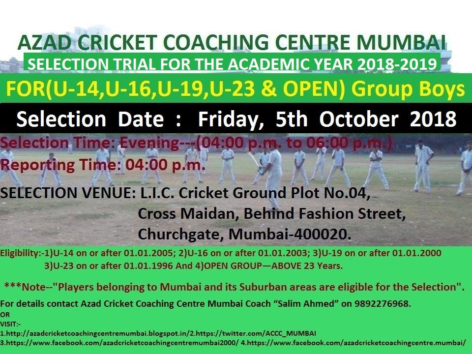 AZAD CRICKET COACHING CENTRE MUMBAI: AZAD CRICKET COACHING CENTRE