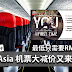 Air Asia 机票大减价!最低只需要RM29!是RM29!
