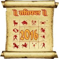 free updates Horscope Rashifal 22 dec 16 jagiredai