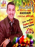 Mohamed Anddam 2016
