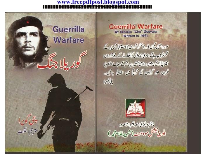 Che Guevara Books Pdf