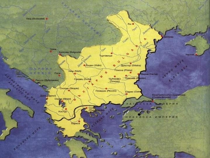Pregled Blgariya Na Tri Moreta Car Ivan Asen Ii Klokotnica