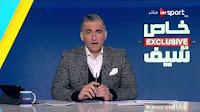 برنامج خاص مع سيف حلقة الاثنين 9-1-2017 مع سيف زاهر