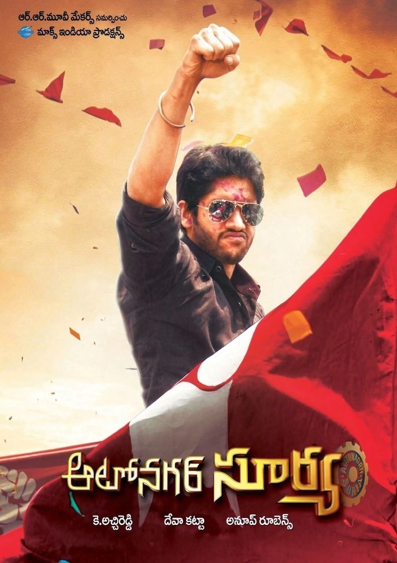 Autonagar Surya (2014) Dual Audio Hindi 450MB UNCUT HDRip 480p x264