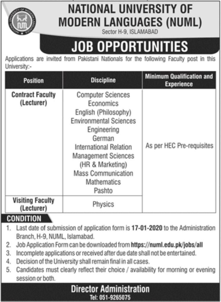 National University of Modern Languages Islamabad Jobs 2020