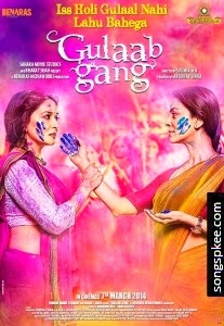 Songs pk: full abeg tousif bangla mp3 songs (2014) download free.