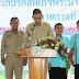 จังหวัดราชบุรี เชิญชวนเที่ยว งานเฉลิมพระเกียรติ 12 สิงหาคม 2560