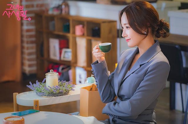 韓劇-她的私生活-線上看