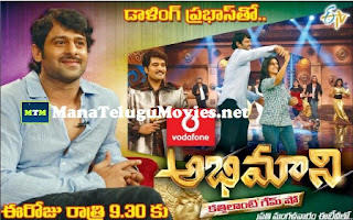 'Darling' Prabhas in Abhimaani -24th May