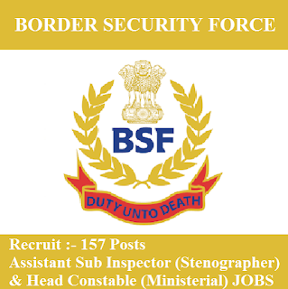 Border Security Force, BSF, freejobalert, Sarkari Naukri, BSF Answer Key, Answer Key, bsf logo