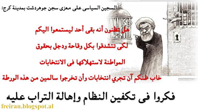 السجين السياسي علي معزي