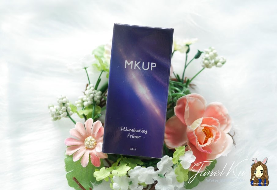 Taiwan's 美咖 MKUP's 5D Illuminating Primer Review!