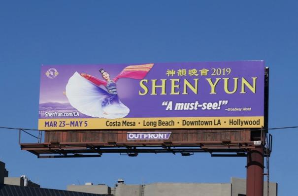 Shen Yun 2019 billboard