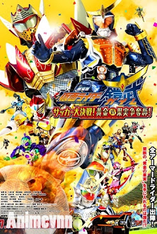 Kamen Rider Gaim the Movie: Great Soccer Battle! Golden Fruits Cup -  2015 Poster