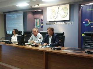 Παρουσιάστηκαν στο Αγρίνιο οι δράσεις «Εξωστρέφεια –Διεθνοποίηση Μ.Μ.Ε.»