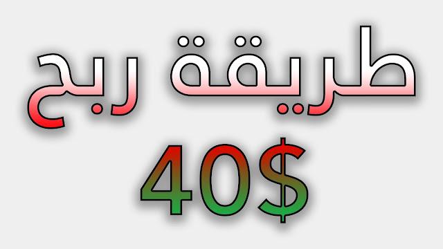 توكن جديد سوف تحصل على 1$ الى 40 دولار فى اقل من 20 دقيقة على المنصة مباشر