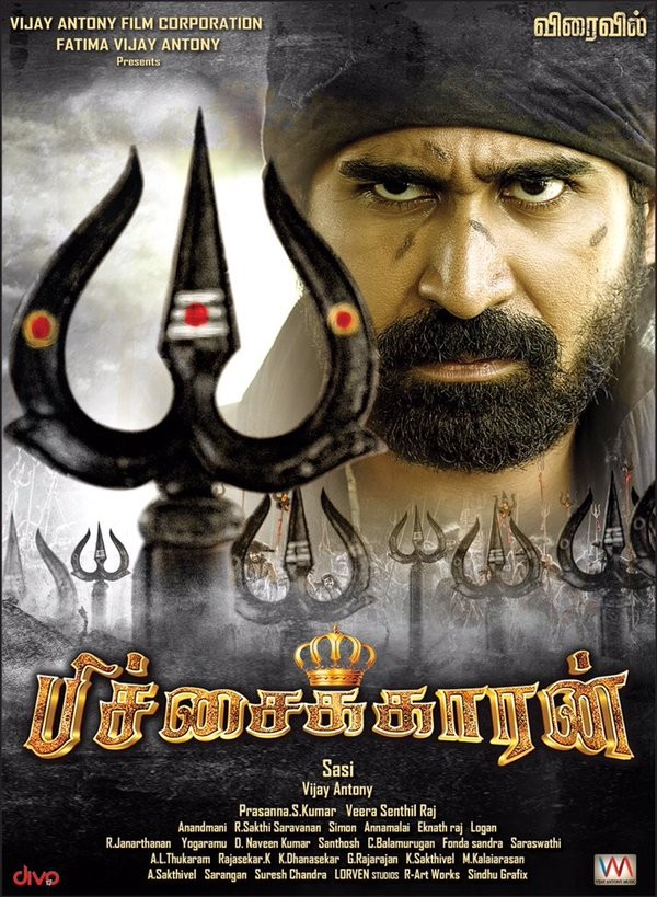 Pichaikkaran 2016 movie Poster