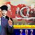 Μια αλυτρωτική θεωρία συνωμοσίας για το 2023 που «προσυπογράφει» ακόμη και ο Ερντογάν