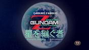 MS ZETA Gundam Movie 01 - Heirs to the Stars Subtitle Indonesia