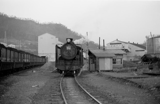 昭和49年11月、三菱大夕張鉄道