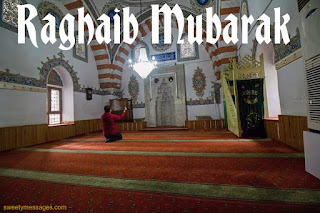 laylat al-raghaib mubarak images