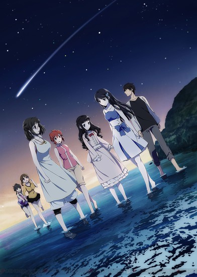 Irregular at Magic High School Movie
