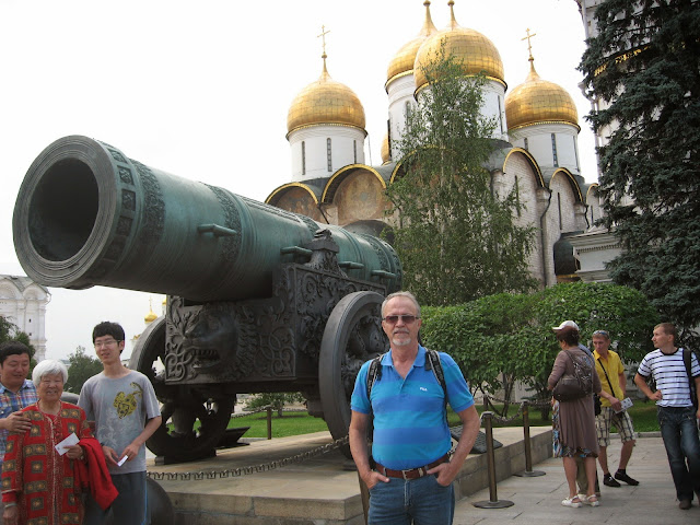 Kremlin Sarayı, Moskova