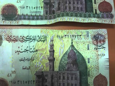 سقوط عصابة تزوير نقود, منطقة مصر القديمة, يتزعمها مدرس,