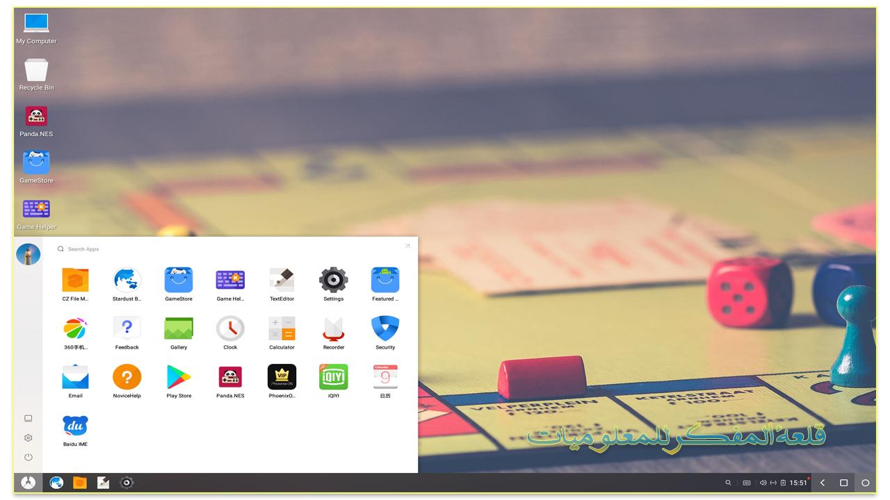 طريقة تثبيت وتشغيل نظام الاندرويد Phoenix OS الإصدار الجديد علي الكمبيوتر