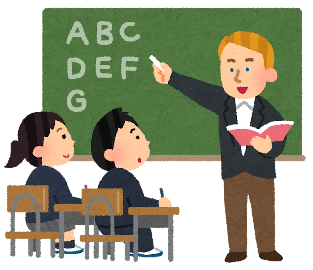 中学生に英語を教えている外国人教師の図
