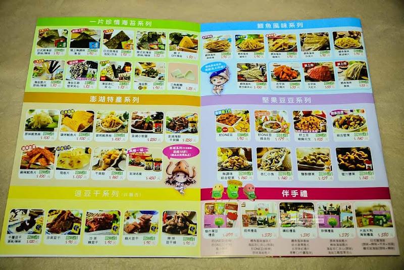 dl-food-19.jpg
