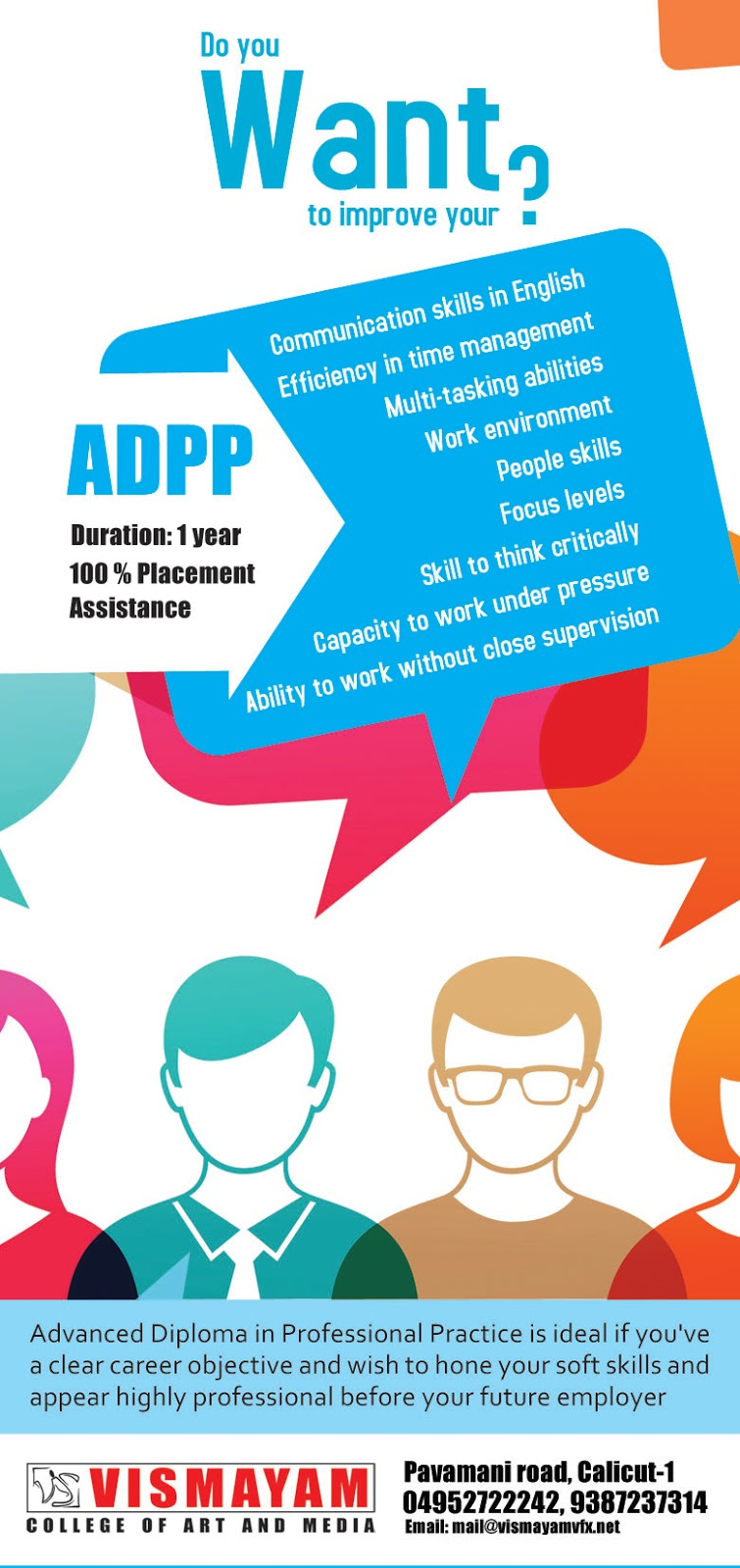 vis am college of art and media know the benefits of joining adpp course vis am college