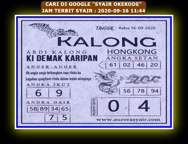Kode syair Hongkong Rabu 16 September 2020 303