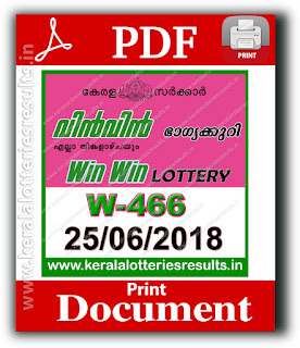 "KeralaLotteriesResults.in, ""kerala lottery result 25 6 2018 Win Win W 466"", kerala lottery result 25-06-2018, win win lottery results, kerala lottery result today win win, win win lottery result, kerala lottery result win win today, kerala lottery win win today result, win winkerala lottery result, win win lottery W 466 results 25-6-2018, win win lottery w-466, live win win lottery W-466, 25.6.2018, win win lottery, kerala lottery today result win win, win win lottery (W-466) 25/06/2018, today win win lottery result, win win lottery today result 25-6-2018, win win lottery results today 25 6 2018, kerala lottery result 25.06.2018 win-win lottery w 466, win win lottery, win win lottery today result, win win lottery result yesterday, winwin lottery w-466, win win lottery 25.6.2018 today kerala lottery result win win, kerala lottery results today win win, win win lottery today, today lottery result win win, win win lottery result today, kerala lottery result live, kerala lottery bumper result, kerala lottery result yesterday, kerala lottery result today, kerala online lottery results, kerala lottery draw, kerala lottery results, kerala state lottery today, kerala lottare, kerala lottery result, lottery today, kerala lottery today draw result, kerala lottery online purchase, kerala lottery online buy, buy kerala lottery online, kerala lottery tomorrow prediction lucky winning guessing number, kerala lottery, kl result,  yesterday lottery results, lotteries results, keralalotteries, kerala lottery, keralalotteryresult, kerala lottery result, kerala lottery result live, kerala lottery today, kerala lottery result today, kerala lottery"