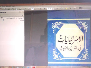 Aplikasi PDF Terbaik Untuk PC