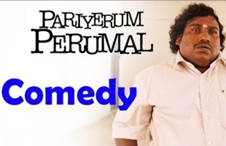 Pariyerum Perumal Comedy Scenes | Yogi Babu | Kathir | Anandhi