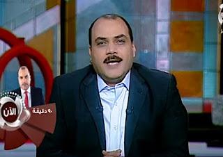 برنامج 90 دقيقة حلقة الإثنين 2-10-2017 مع د/ محمد الباز و النواب مصطفى الجندى و هالة أبو السعد و محمد الغول