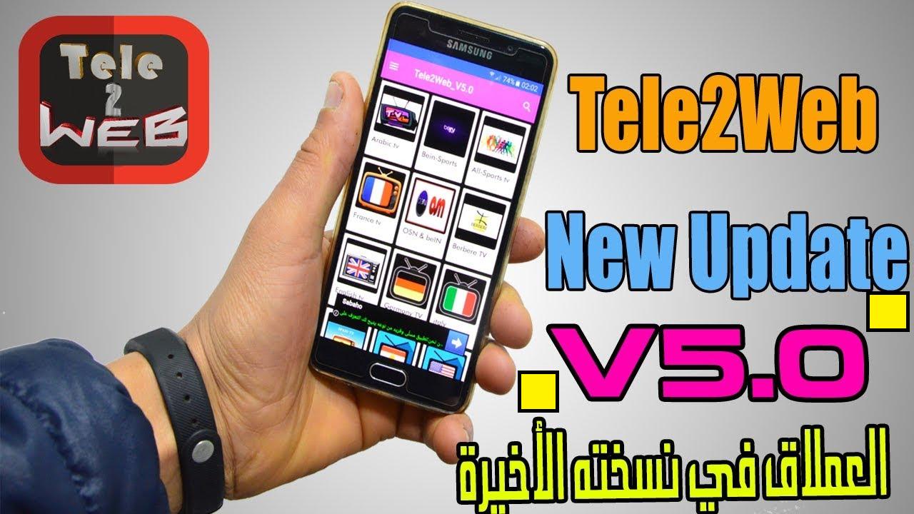 tele2web v5d