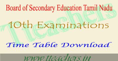 Tamilnadu 10th exam time table 2018 Tn Board sslc date sheet 2018